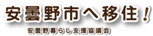 Header_logo_012x_3