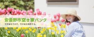Akiyabank_img_01_20200413065101