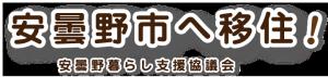 Header_logo_012x