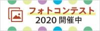 Contest_bnr01