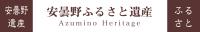 Heritage_logo_02_20210215114101